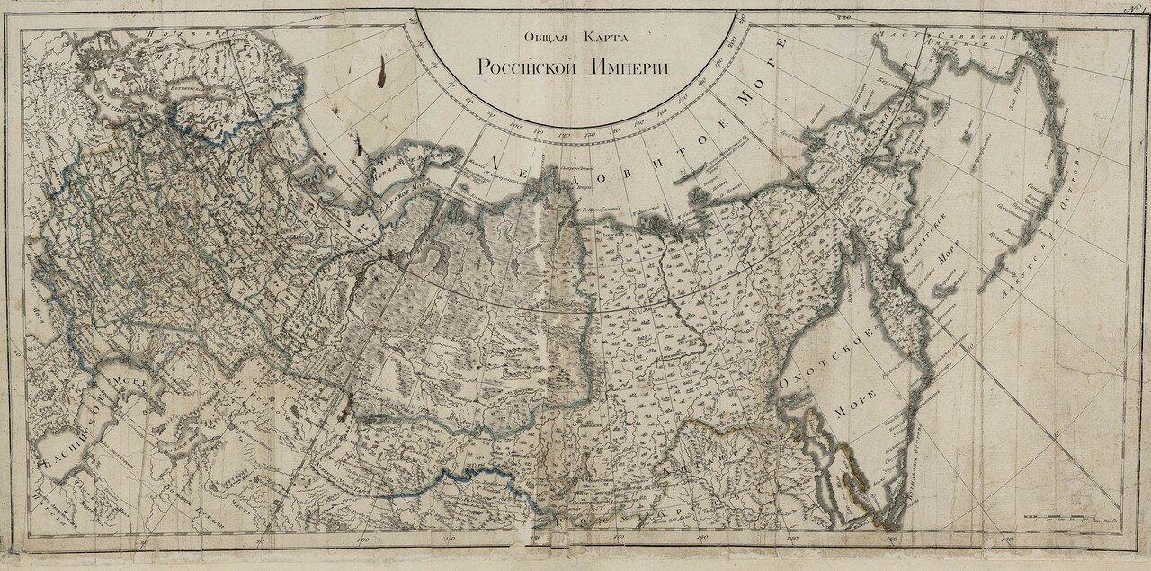 04. Общая карта Российской Империи