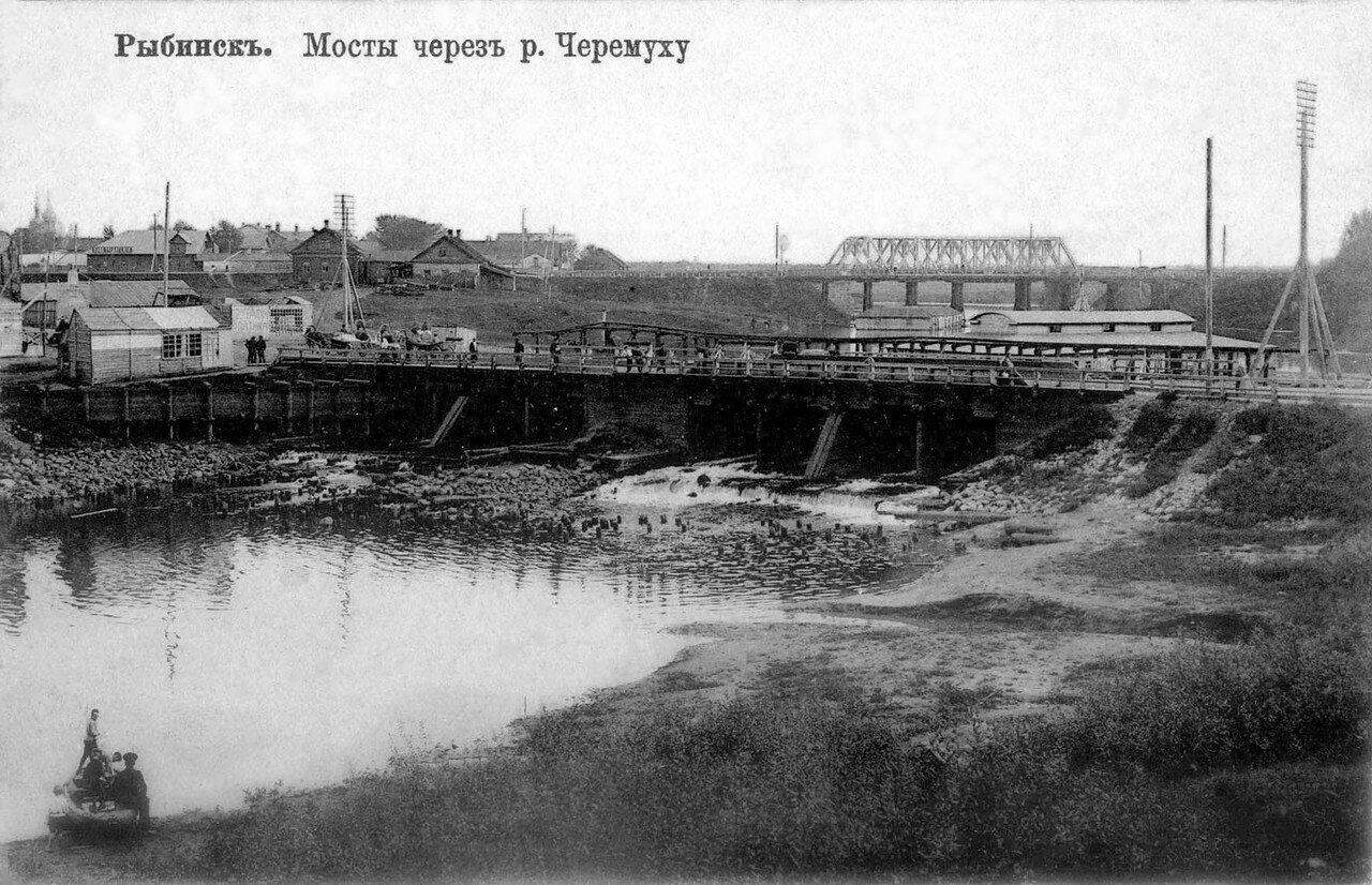 Мосты через реку Черемуху