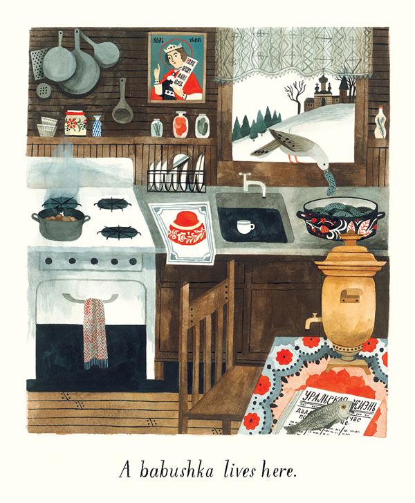 Home, Carson Ellis80.jpg