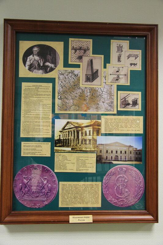 Исторические документы госбанка города Омска