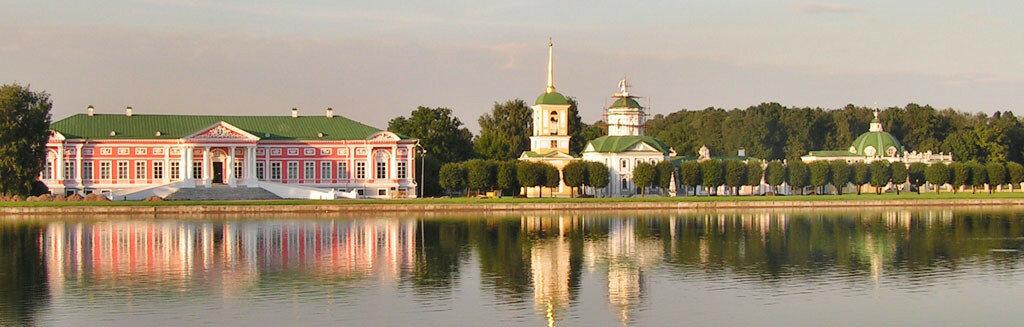 Kuskovo-2004-1.jpg