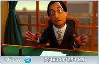 Двигай время! / Los ilusionautas (2012) Blu-Ray + BDRip 1080p / 720p + DVD5 + HDRip + DVDRip