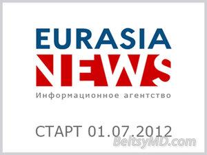 Евразийское агентство новостей