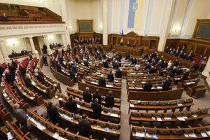 Украина официально признала Россию агрессором