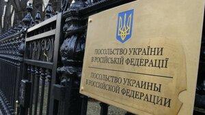 Из России был выдворен украинский консул