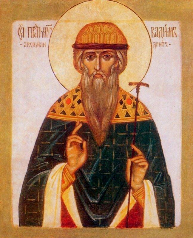 Святой Преподобномученик Вадим, архимандрит Персидский.