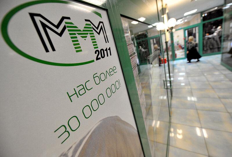Мавроди объявил о крахе МММ-2011