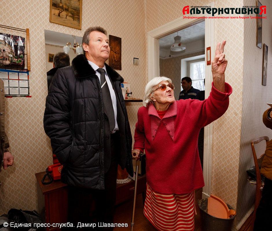 Краснозаводские ветераны получили ремонт квартир на 70-летие Великой Победы