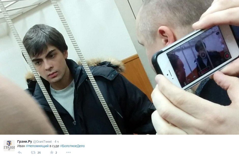"""""""Болотное дело"""" пошло по новой"""