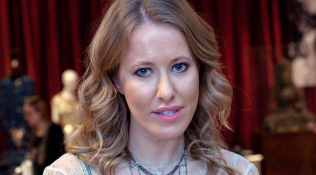 Ксения Собчак раскритиковала полных женщин