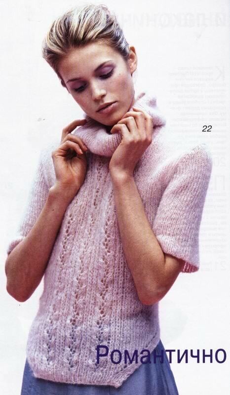 Вязание спицами - модель, схема женский ажурный пуловер цвета увядающей розы.