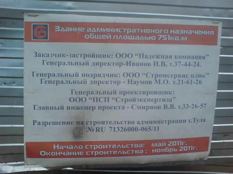 http://img-fotki.yandex.ru/get/52/162482795.1/0_78ee2_2ad175d3_XL.jpg
