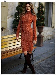 Танцует осень вальс Бостон...Каталожное платье