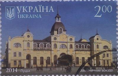 2014 N1412 Луцк Железнодорожный вокзал 2.00