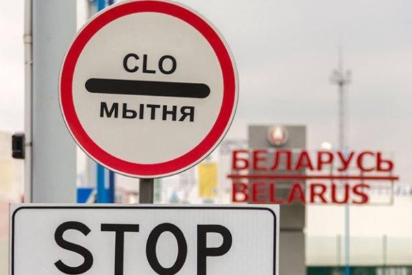 В Беларуси пересмотрят нормы ввоза и вывоза алкоголя