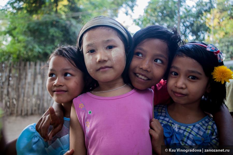Деревня Ньянг У, Мьянма, дети.