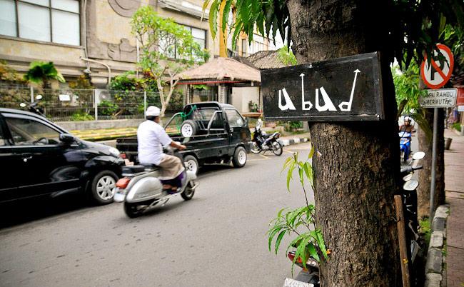 Остров Бали не оставит равнодушным