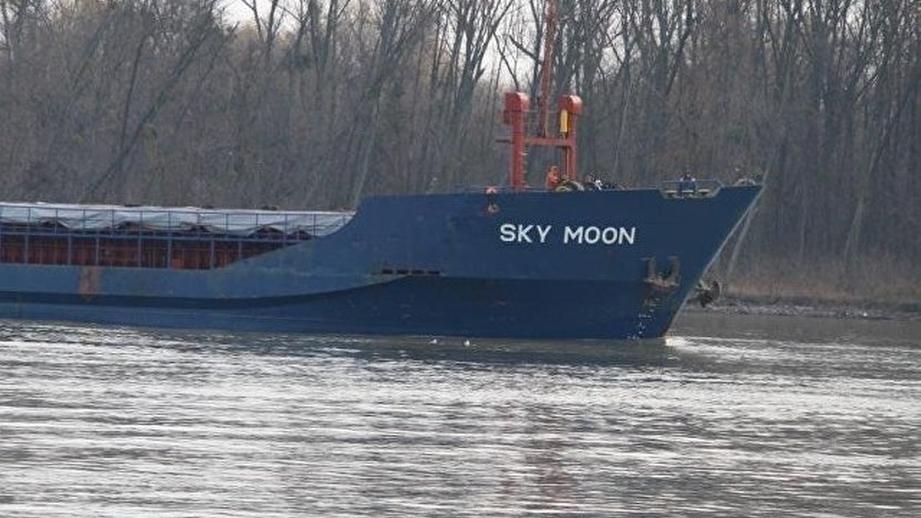 Украина конфисковала сухогруз «SKY MOON», заходивший под флагом Танзании вКрым