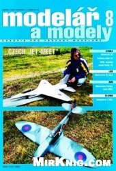 Журнал Modelar 1999-08