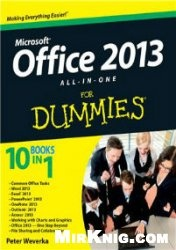 Книга Office 2013 All-In-One For Dummies