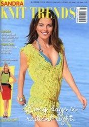 Журнал Sandra Knit Trends №8 2013