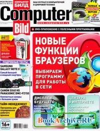 Computer Bild №№23 (ноябрь 2012).