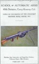 Журнал Chauchat Machine Rifle. Model 1915