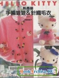 Книга Hello Kitty №7 2000.