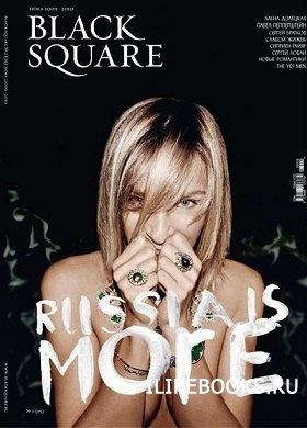 Журнал Black Square №2 декабрь 2009