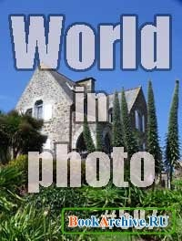 Журнал Мир в Фотографии - World In Photo 507.