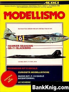 Журнал Aerei Modellismo 1985 No 02