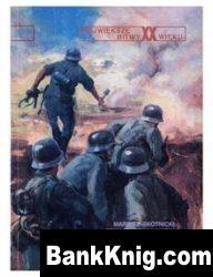 Najwieksze Bitwy XX wieku 27-Sewastopol 1942