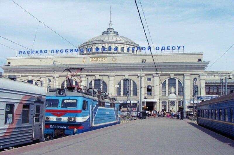 Вокзал (здание)