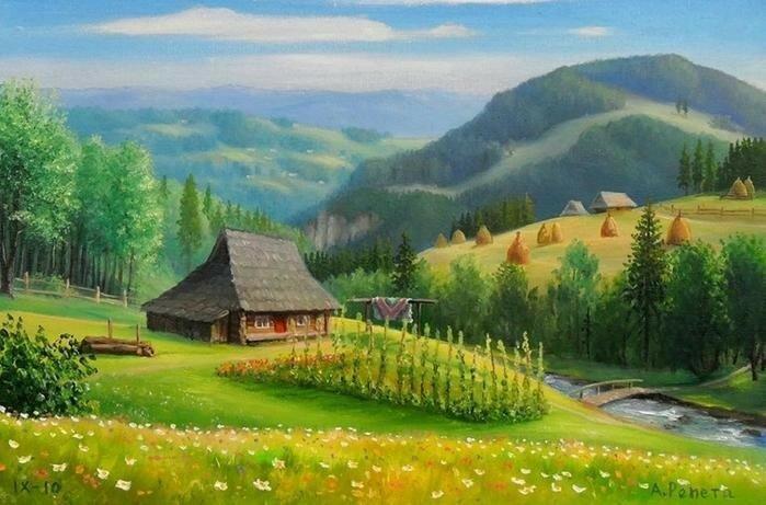 Гуцульщина (край)