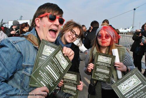 Первый фестиваль паники и истерики На Дне