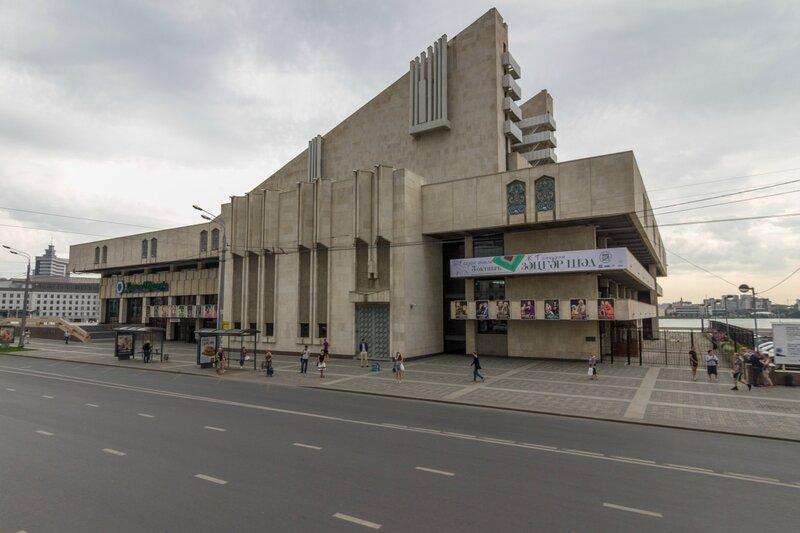 Театр имени Камала, Казань