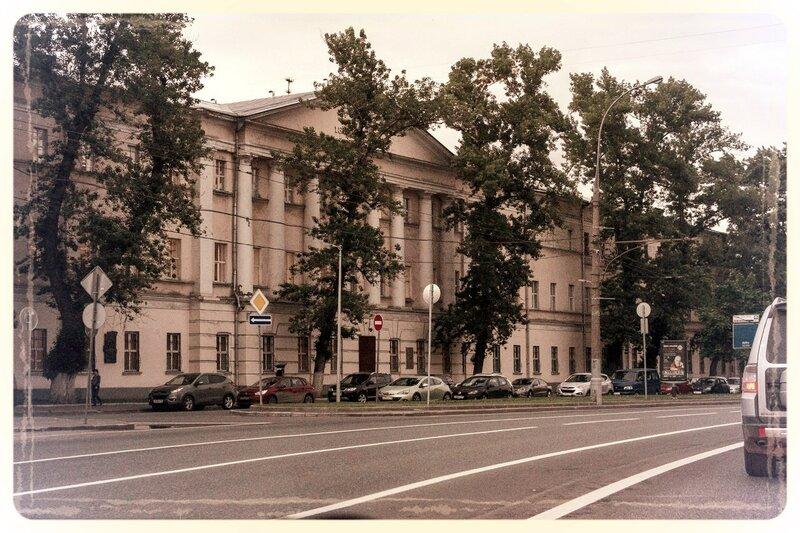 Здание бывших Хамовнических казарм, Москва