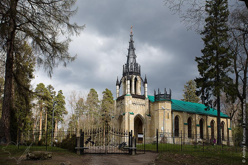 Готическая церковь в Шуваловском парке