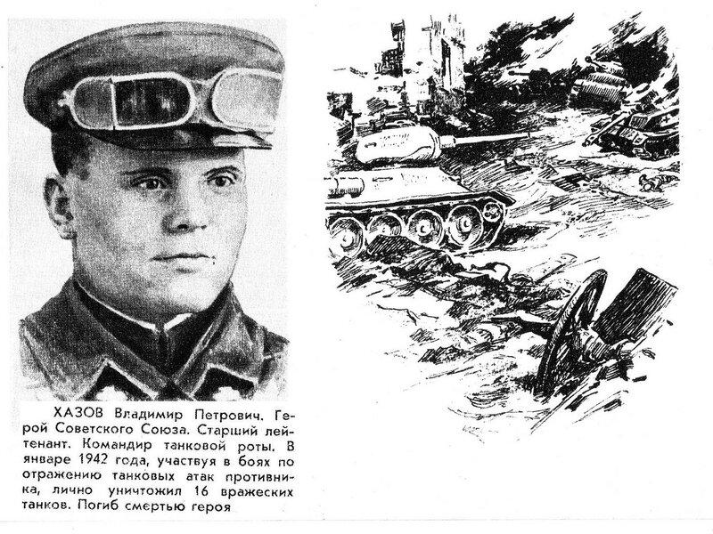 Генерал-лейтенант федор данилович кулешов херсон , командовал 6-й армией.