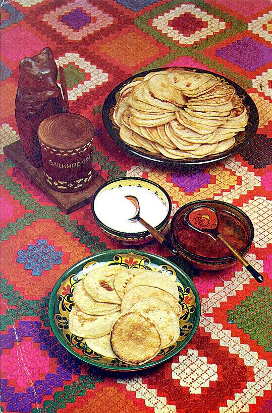 Башкирские блюда комплект открыток, папай
