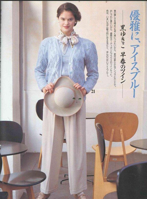 японский ажур