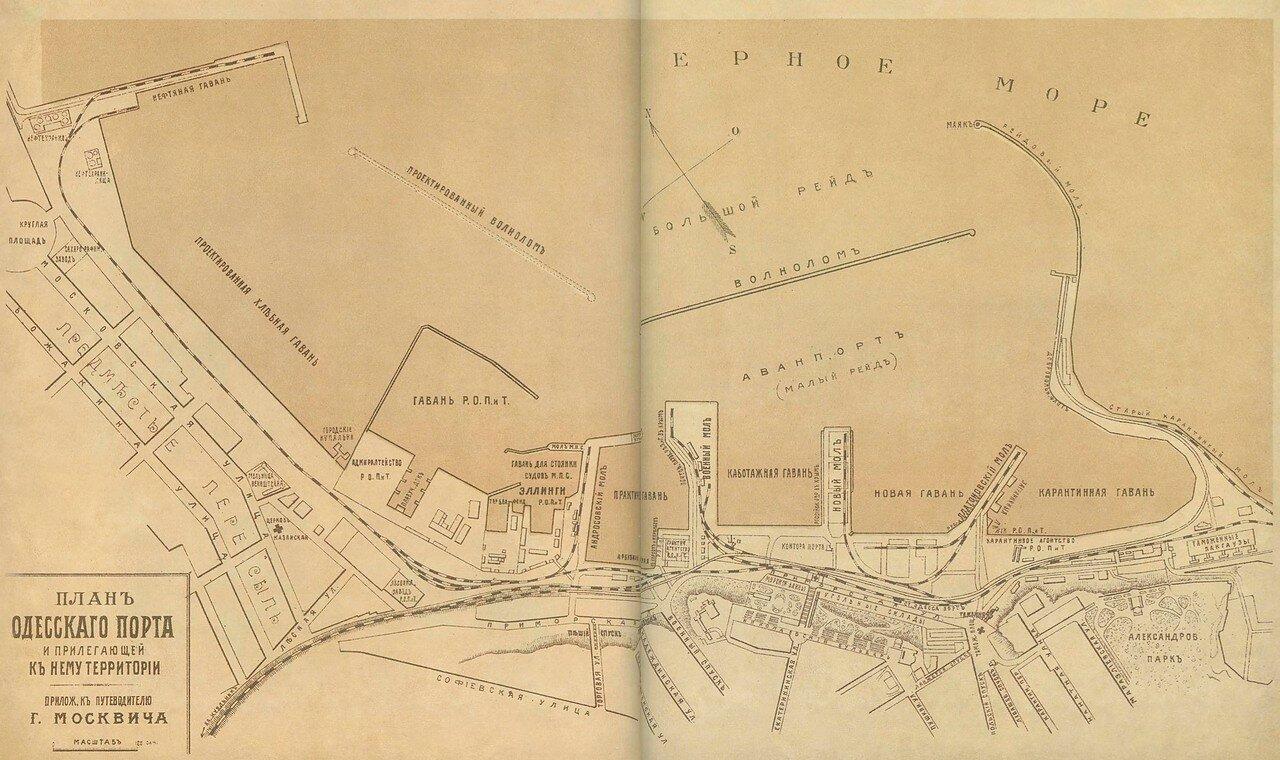 1900. План Одесского порта
