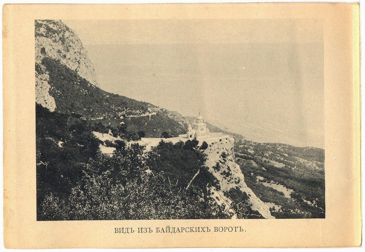 Вид из Байдарских ворот
