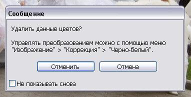 Photoshop CS3 Rus