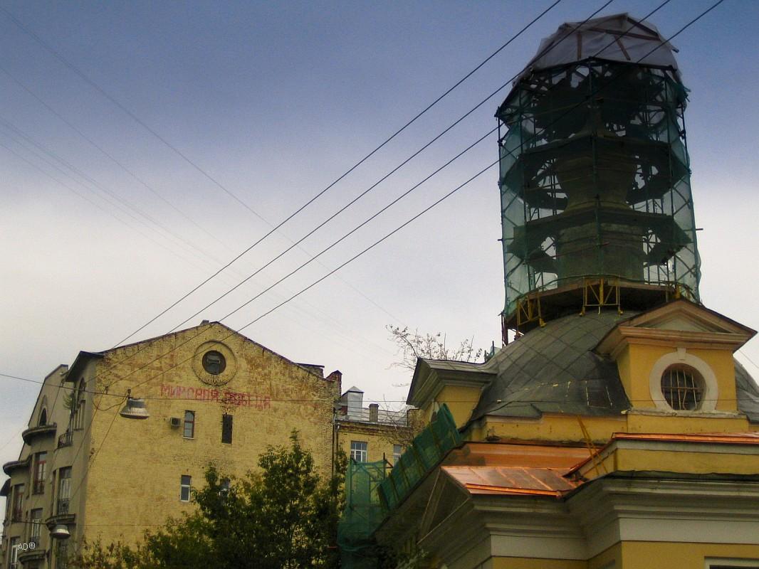 Москва - 2008-09-13