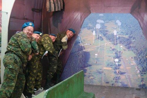 Крылатая гвардия открытки, фотошопе фото добавить