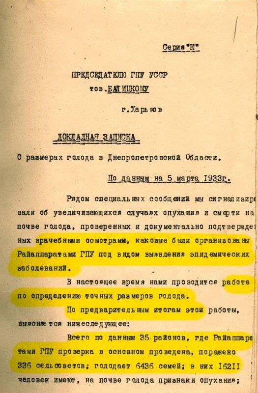 Экспорт четырех главных хлебов из СССР в 1931-1933 гг 0_31719_dc3a3b37_XL