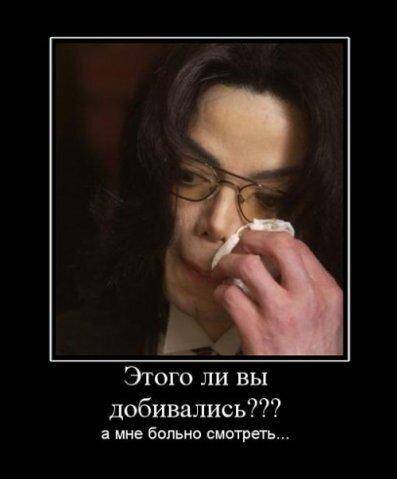http://img-fotki.yandex.ru/get/52/m-jackson-info.7/0_3467e_d839631b_L.jpg