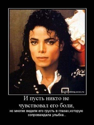 http://img-fotki.yandex.ru/get/52/m-jackson-info.7/0_3467f_3684c9f0_L.jpg