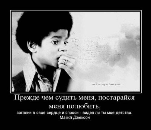 http://img-fotki.yandex.ru/get/52/m-jackson-info.7/0_3468b_20c7003f_L.jpg